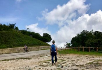 Hiking and Cycling in Tai Mo Shan