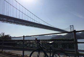 Shimanami Kaido - Innoshima Bridge